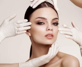 WHAT IS COSMETIC SURGERY?